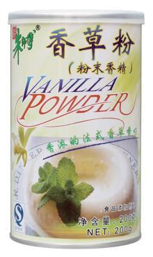Vanilla Flavor Powder 200g Striied Flavoured Powder Vanilla Powder Milk for cake&bread