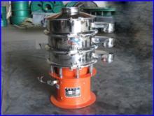 Food powder rotary sieve vibrating screen