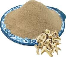 Boletus edulis powder (Porcini)