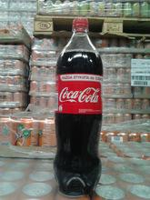 Coca Cola 1,5L and Coca Cola 330ml