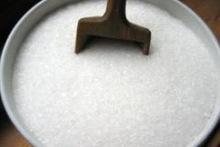 Refined Sugar ICUMSA-45