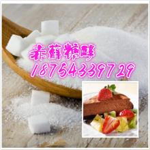 Erythritol puity 99.5%