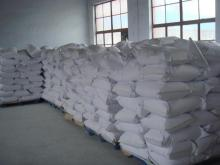 Sodium propionate Food Grade Preservatives