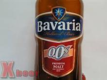 Bavaria Premium Non-alcoholic Malt (0.0%)