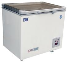 -45°C Ice cream display freezer