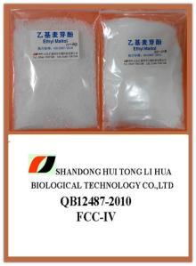 Ethyl Maltol food additives