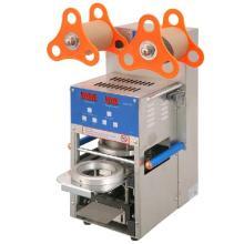 ?Digital Full  Automatic   Cup  Sealing Machine