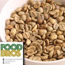 VIETNAM ARABICA GREEN COFFEE BEAN SC16 G1 UNWASHED