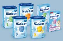 Aptamil First Infant Milk For Babies.