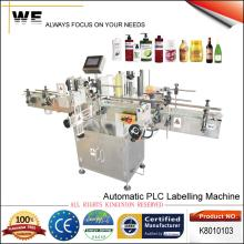 Automatic Film Aseptic Plastic Pouch Filling Machine (K8010103)