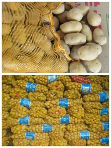 Fresh Farm Potato, French Fries