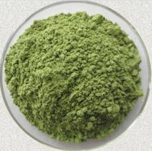 Organic   wheat   grass   powder