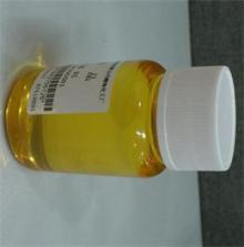 polysorbate85,Tween85,CAS NO.9005-70-3