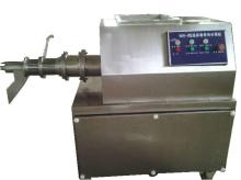 Meat Bone Separating Machine