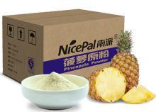 Spray Dried Natural Fruit Juice Drink Pineapple Powder