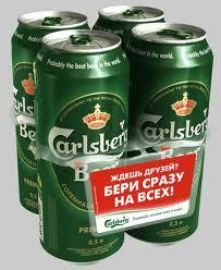 ORIGINAL CARLSBERG GREEN BEER IN CANS AND BOTTLES