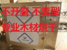 Wood microwave drying machine Wood microwave drying equipment