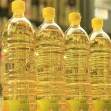 Corn Oil, Refined Soybean Oil,