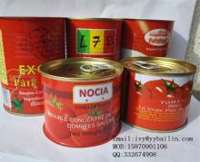 26-28% and 28-30% brix canned tomato paste with good quality