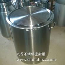 stainless steel Metal Type Certification  luminous  ice bucket
