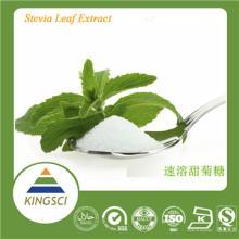 Natural Jerusalem artichoke extract wholesale Inulin 90% powder