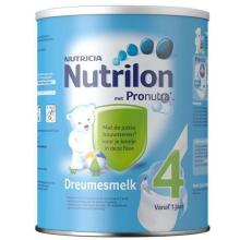 Nutrilon stage 4 Tin / can