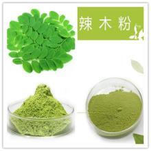 moringa powder,moringa leaf powder,moringa leaf powder price
