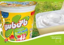 Cream yoghurt, Mani mas yoghurt