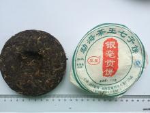 100G Puerh tea