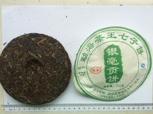 Puerh tea vert de chine