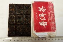 Chocolate shape Pu'er tea
