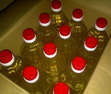 REFINED SUNFLOWER OIL for sale.