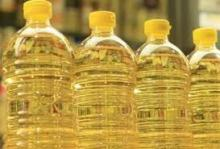 REFINED SOYBEAN OIL.