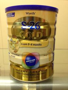 S26 GOLD Progress 900g Formula (900g) Baby Infant 2 Milk Powder