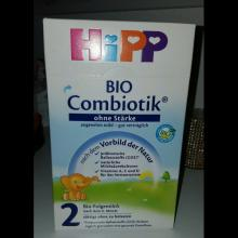 HIPP BABY MILK POWDER, NIDO BABY MILK POWDER, NUTRILON BABY MILK POWDER, COW & GATE BABY MILK POWDE