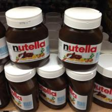 FERRERO NUTELLA CHOCOLATE PASTE 350G, 400G ,750G & 800G