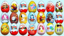 KINDER FRIENDS 200G, BUENO, BONS, SURPRISE, JOY