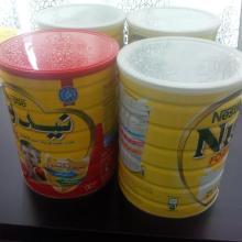Nestle Nido milk powder (Arabic /English Text)12