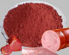 Edible Color Dye  Monascus   Red