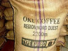 Oku Coffee