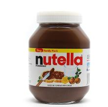 Nutella Avellana Chocolate Extenderse 1Kg For Sale