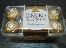2 X 16 Ferrero Rocher Fine Hazelnut Chocolate Piece Gift Box Net