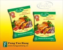17g Chicken Powder Halal Seasoning Condiment
