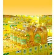 Refined corn oil, top quality (Best quality)