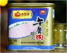 lithographed square pork luncheon meat