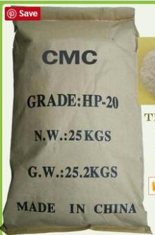 Carboxymethyl Cellulose Sodium(CMC) for food addtitives