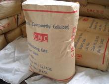 Carboxymethyl Cellulose Sodium(CMC)