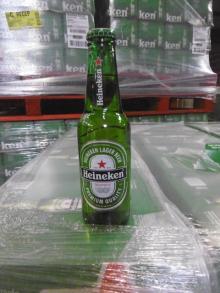 Heineken Beer 250 ml