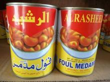 export broad beans canned ,fava beans,foul medames in australia