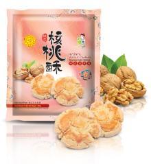 Nyonya Walnut Cookies 200g (8pcs Individual Packs with Plastic Tray)
